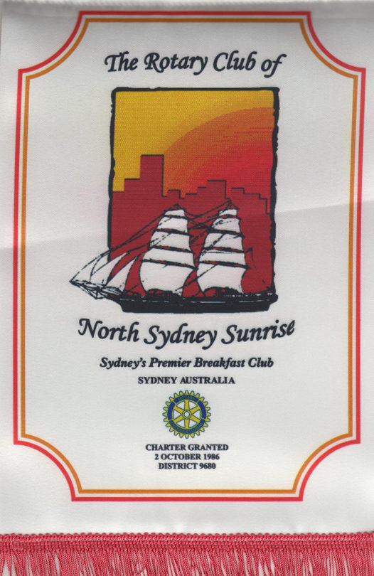 NS Sunrise Badge