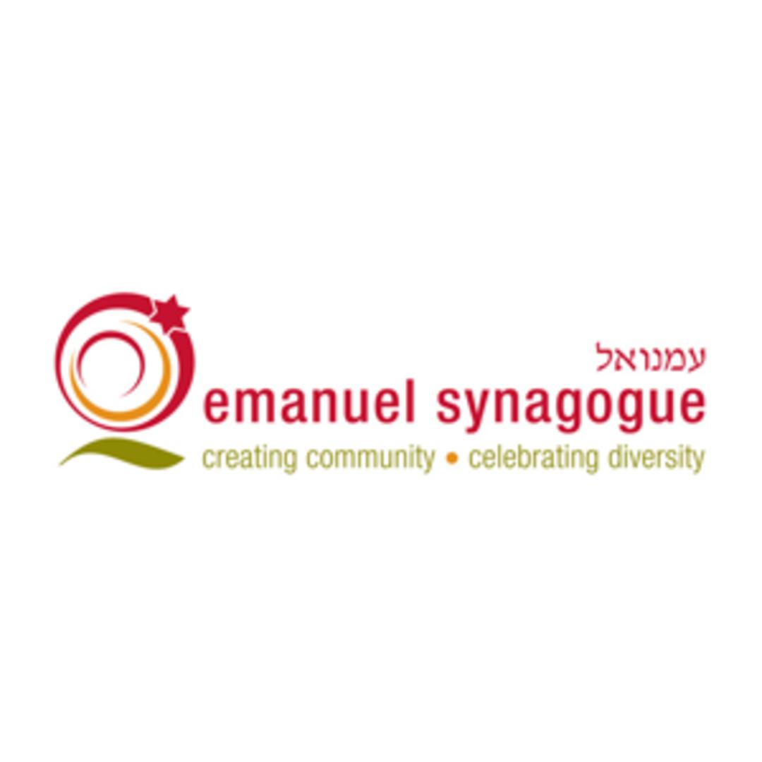 Emanuel-Logo