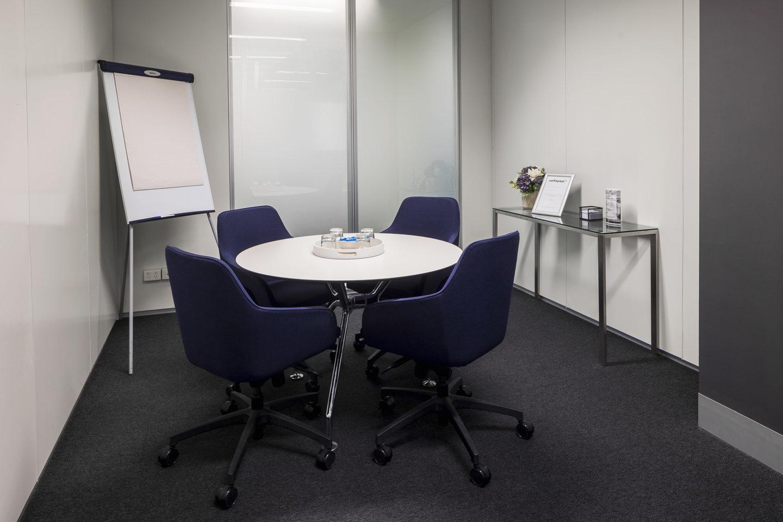 Henty Meeting Room
